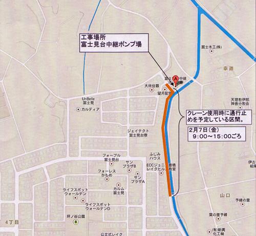 map-kouji