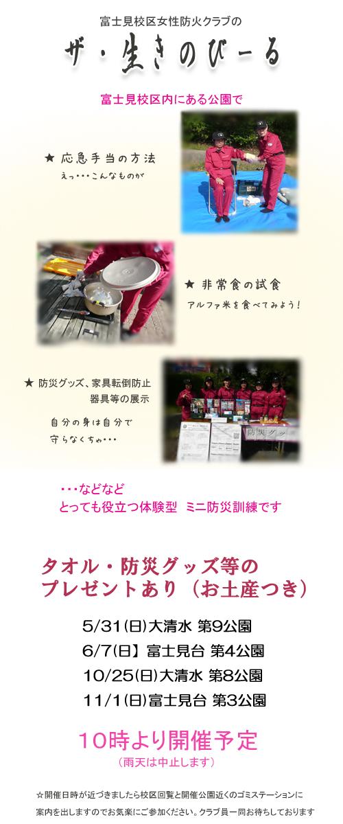 2015jyosei-bouka