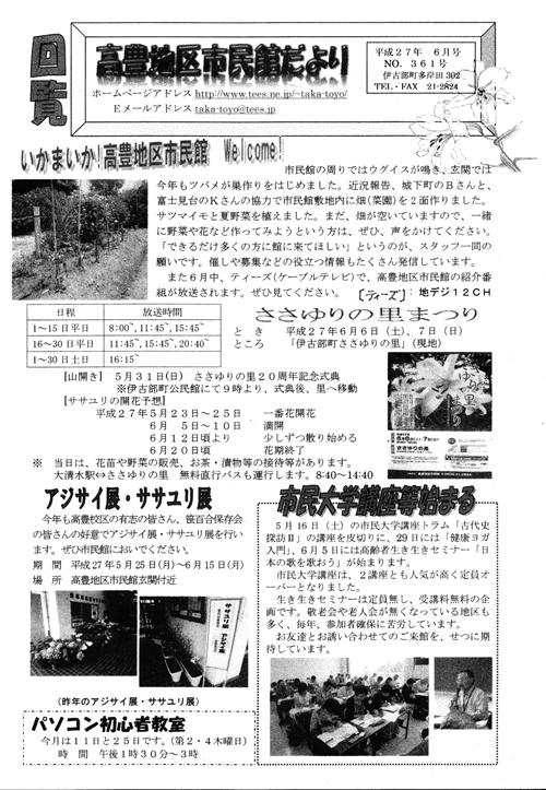 takatoyo361s