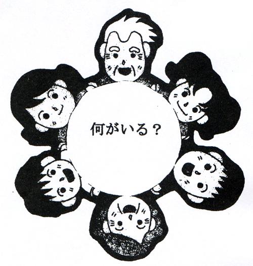 sittoku17-1