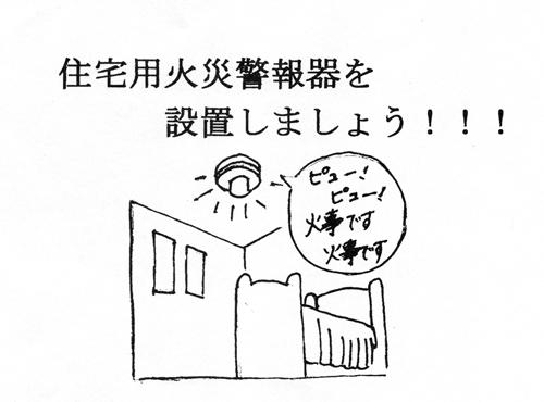 keihouki-sechisiyou