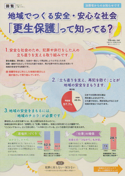 tachinaori-omote-s